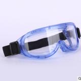 批发供应1623防化学防护眼镜 抗冲击防尘防飞溅护目镜 防护眼罩