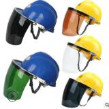 安全帽面屏防飞溅支架面屏防护面罩电焊打磨防冲击配强化式面罩