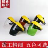 批发防护面罩 PC 电焊工 头戴式打磨氩弧焊接面罩辐射防飞溅面罩