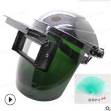 自动变光电焊面罩防辐射电焊弧光头戴式面罩气保焊氩弧焊焊工焊帽