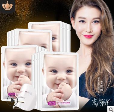 盒装10片碧素堂幼滑补水婴儿肌面膜滋养保湿厂家直销一件代发