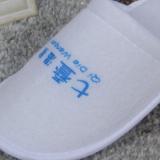 宾馆酒店一次性用品 拉毛防滑加厚拖鞋居家客房专用 一次性拖鞋