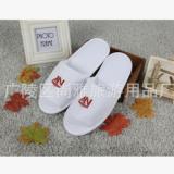 酒店客房一次性用品 酒店一次性密丝绒拖鞋 防滑logo来样定制加印