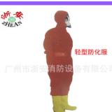 浙安牌轻型防化服化学防化服 安全防火消防服质量