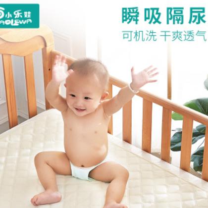 厂家直销婴儿隔尿垫透气防水宝宝可洗尿垫新生儿童隔尿垫