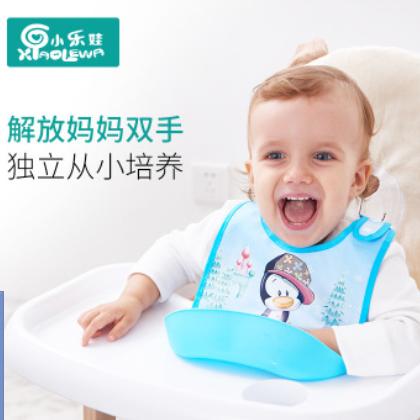 厂家直销小乐娃宝宝餐椅 婴儿儿童无漆实木多功能餐椅可变书桌椅