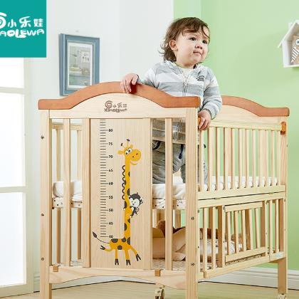 厂家直销小乐娃婴儿床实木游戏床bb床摇床松木多功能可拼大床
