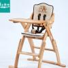 厂家直销小乐娃宝宝 儿童餐椅多功能便携 榉木折叠摇马餐椅