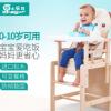 厂家直销可变书桌椅 小乐娃宝宝餐椅 婴儿儿童无漆实木多功能餐椅