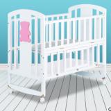 呵宝婴儿床实木多功能宝宝床儿童游戏床宝宝摇床带蚊帐批发代发