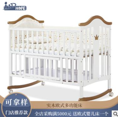 呵宝婴儿床实木欧式宝宝摇床带滚轮多功能松木加大游戏bb白床批发