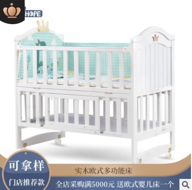 呵宝婴儿床多功能实木油漆白床新生儿摇篮床0-3岁宝宝童床带滚轮