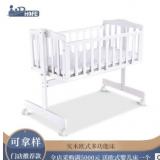 跨境婴儿床欧式实木宝宝小摇床新生儿白色床多功能BB床带蚊帐批发