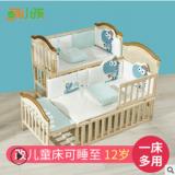 婴儿床实木无漆多功能宝宝床新生儿原木摇篮床欧式可拼接大床厂家