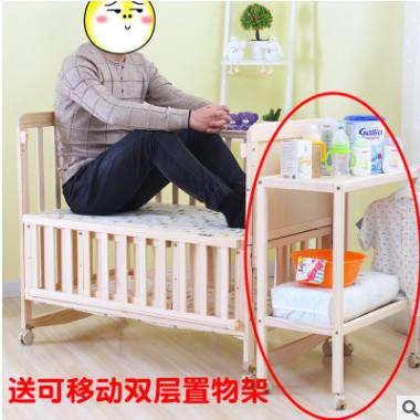 实木婴儿床宝宝床摇篮床儿童床环保无漆游戏床带尿布台
