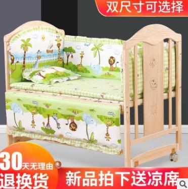 童舒乐婴儿床实木无漆拼接大床摇篮床新生儿童多功能宝宝bb床