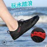 户外游泳五指鞋登山涉水溯溪鞋夏季新款游泳鞋厂家直销防滑速干鞋
