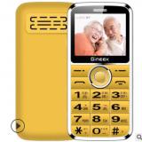 特价移动老人手机移动超长待机大字大声低价男女老年机老人机