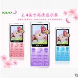 爱果C7炫彩 2.6带手写移动水晶时尚彩机老人学生手机