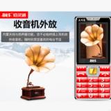 佰灵通100/x1 2.4寸移动双卡超长待机报时全语音王手电一年换新