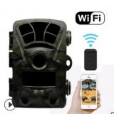 taril camera高清红外相机户外防水wifi追踪摄像机农场监控录相机