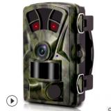taril camera高清红外相机户外防水侦测追踪摄像机农场监控录相机