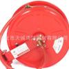 厂家直销 消防软管卷盘 自救式软管卷盘 JPS0.8-19/20米25米30米