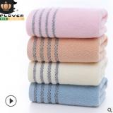 啄木鸟毛巾纯棉批发日用洗脸巾家用柔软吸水礼品广告logo定制毛巾