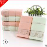高阳毛巾纯棉批发素色礼品毛巾logo定制广告巾福利劳保超市促销