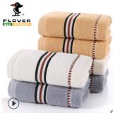 啄木鸟毛巾纯棉批发洗脸巾家用柔软吸水面巾礼品广告logo定制毛巾