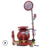 ZSFM100雨淋报警阀消防雨淋阀 雨淋阀报警器消防器材