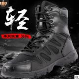 军靴男马格南作战靴超轻511战术鞋靴男超轻特种兵陆战靴一件代发