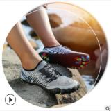 厂家直销新款速干透气五指鞋夏季钓鱼鞋防滑游泳鞋户外运动溯溪鞋