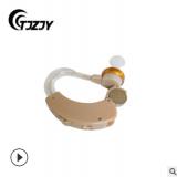建志助听器 JZ-1088A2声音放大器 听力下降集音器 耳挂式扩音器