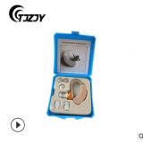 建志助听器 JZ-1088A2声音放大器 老人集音器听力受损下降扩音器