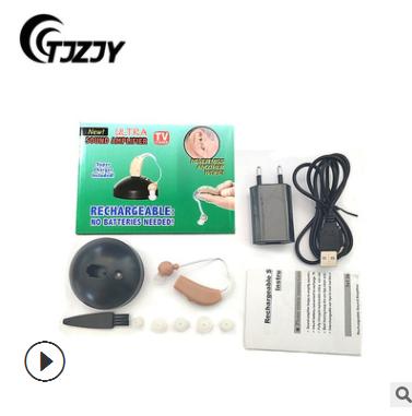建志集音器JZ-1088F充电助听器 老人耳背式声音放大器hearing aid