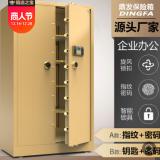 厂家批发鼎发保险柜办公防盗全钢高1/1.5/1.8m指纹密码大型保管箱