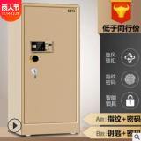 厂家直销 大型办公家用珠宝银行保险柜保险箱1米1.2米1.5米1.8米
