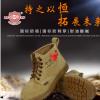 跨境供应防砸防刺耐高温劳保鞋 贴牌加工时尚舒适安全工作鞋