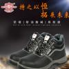 劳保棉鞋加绒御寒保暖劳保鞋 国标防砸防穿刺耐油酸碱舒适安全鞋