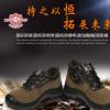 冬季透气劳保鞋防砸防刺防静电鞋 中帮安全鞋舒适防静电安全鞋