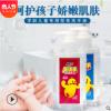厂家批发儿童洗手液 消毒免洗手凝胶 免洗洗手液便携式代工