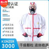 厂家直销现货一次性防护服 隔离衣PP无纺布工业普通防护 防静电