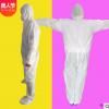 一次性工作服无纺布防护服喷漆打磨防尘防油防疫养殖酵素浴连体服