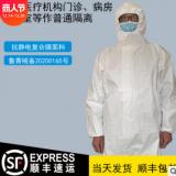 现货一次性隔离衣防护服连体带帽带脚套覆膜防水透气面料防护服隔