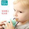 赛婴美婴儿咬咬袋乐奶嘴磨牙棒牙胶果蔬辅食器宝宝吃水果食品级