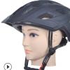 长帽沿山地车骑行自行车单车一体成型骑车装备运动安全帽头盔厂家