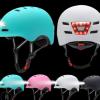 带灯智能骑行自行车平衡车公路单车头盔电动滑板车骑车电瓶车厂家