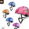 小孩轮滑滑板骑行平衡车滑步车溜冰运动头盔安全头盔儿童宝宝厂家