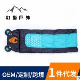 亚马逊爆款专业睡袋电商货源春秋冬季加厚睡袋15信封带帽睡袋厂家